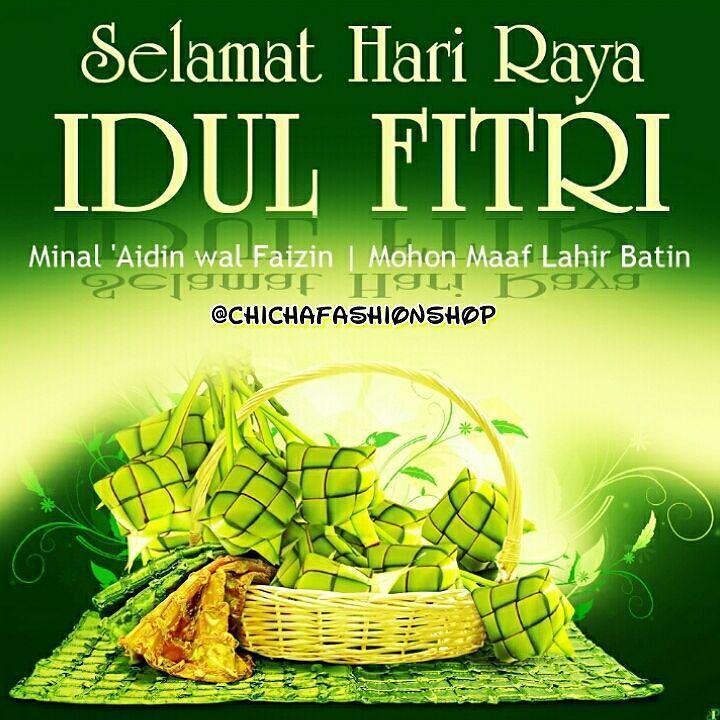 Selamat Hari Raya Idul Fitri Mohon Maaf Lahir Dan Batin With