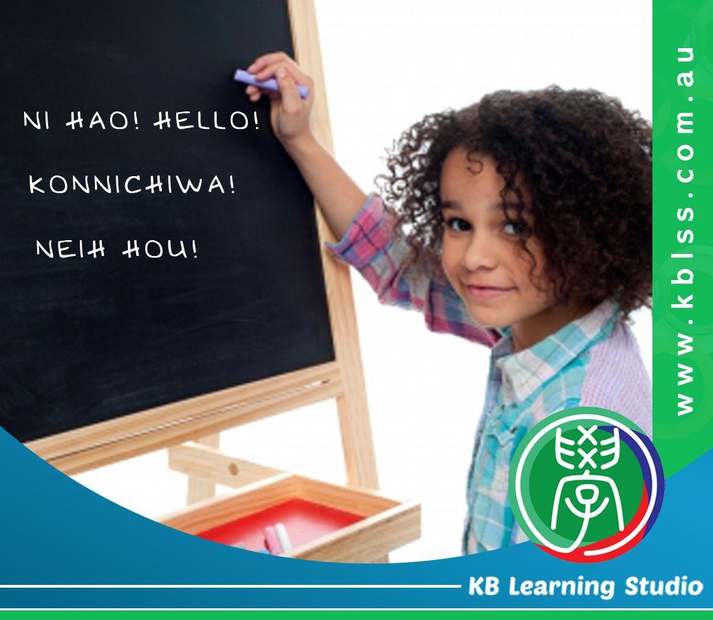 Ni Hao Hello Konnichiwa Neih Hou Our Asian Language