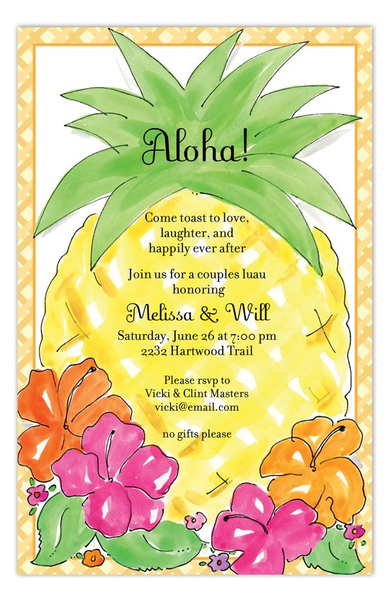 Aloha Pineapple Luau Luau Party Invitations Luau Invitations