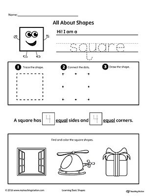 All About Square Shapes Shapes Worksheets Pinterest Shapes