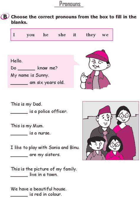 Grade 1 Grammar Lesson 11 Pronouns (2) Grammar Lessons, English Grammar  Worksheets, Teaching English Grammar