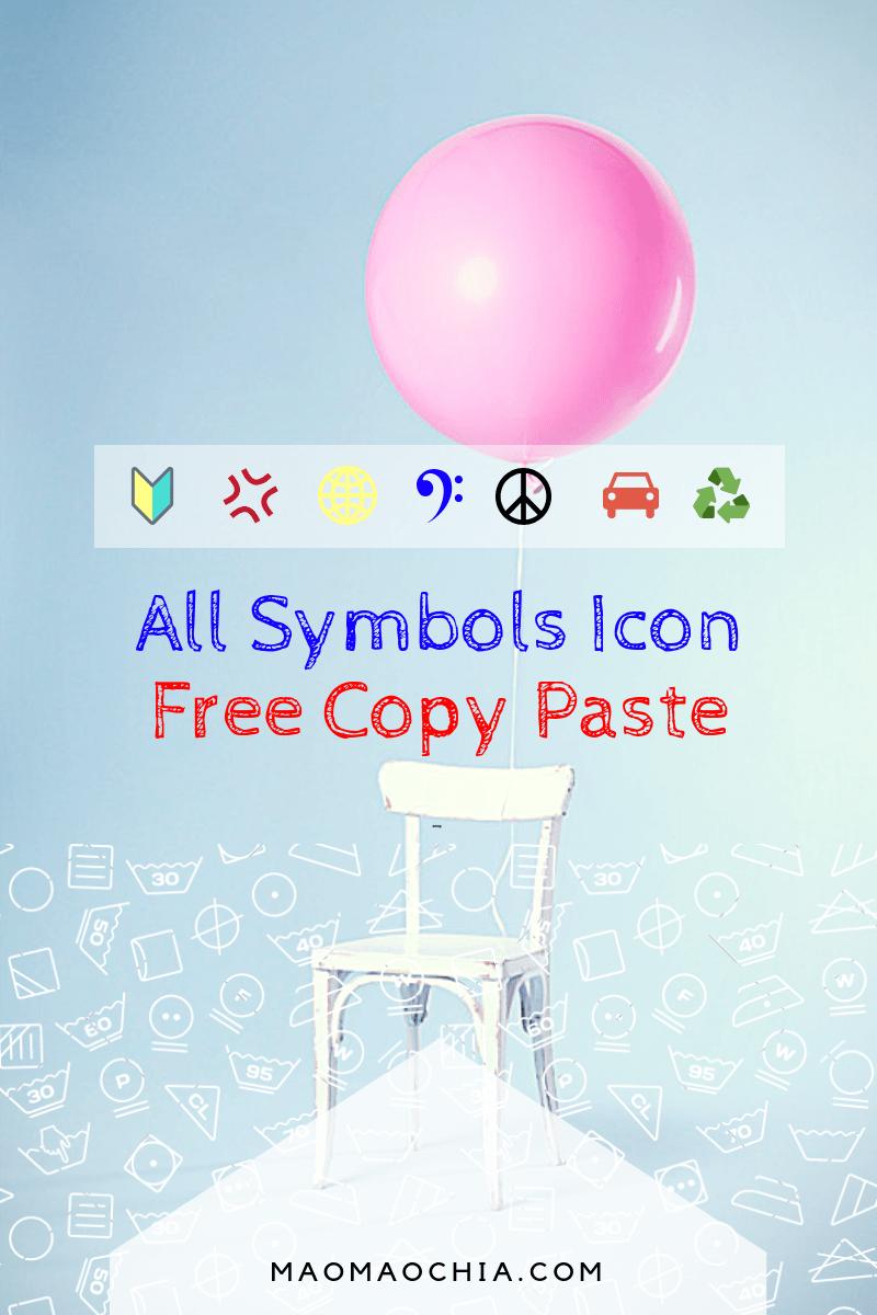 Symbols to Copy and Paste [Text Symbols List] Emoji Symbols Copy and