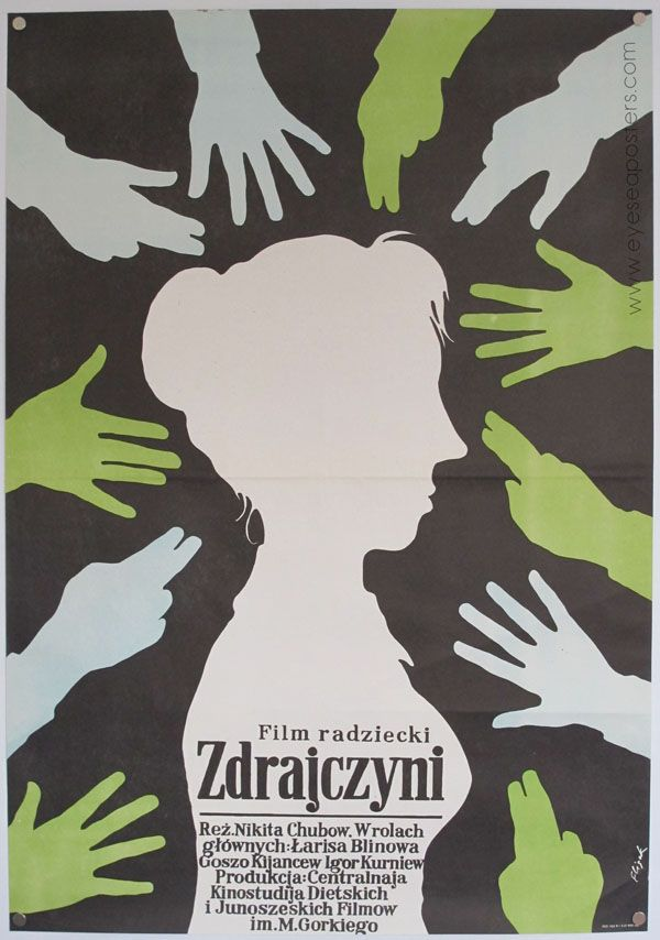 Vintage Inspiration: Groovy Posters of Eastern Europe   Visual News