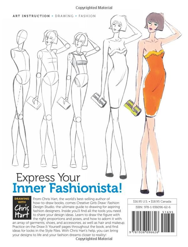 Fashion Design Studio: Learn to Draw Figures, Fashion