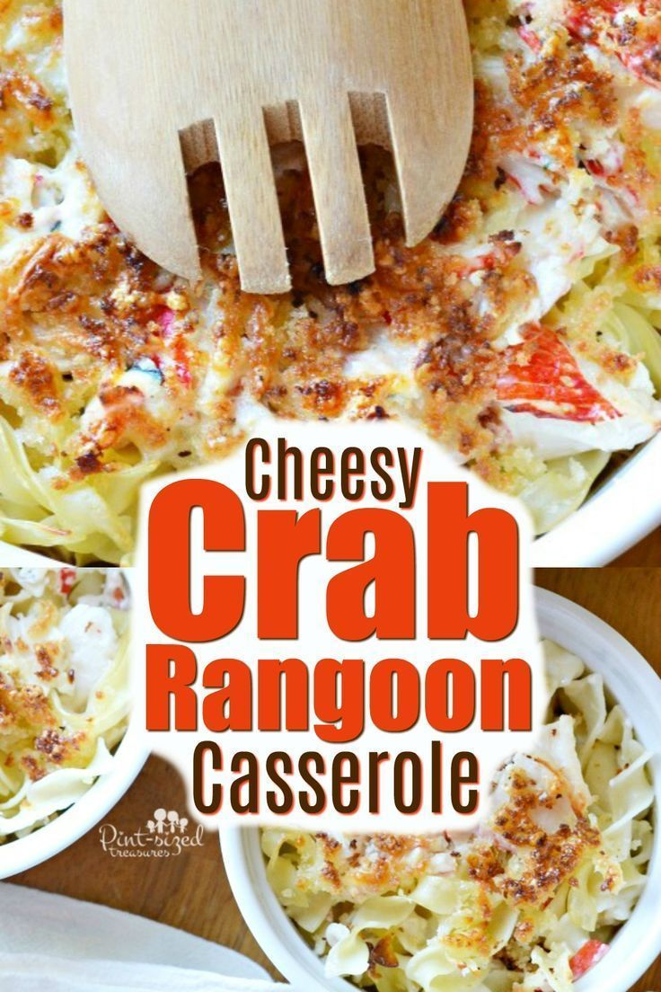 Cheesy Crab Rangoon Casserole · Pint-sized Treasures #easycomfortfood