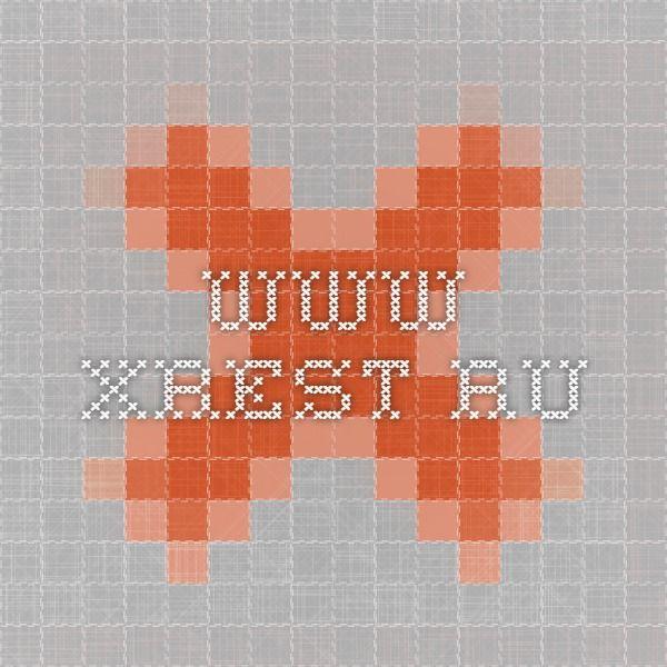 www.xrest.ru