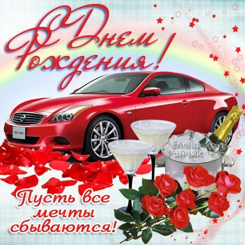 Красивые открытки с Днем Рождения женщине с именем Ирина 6