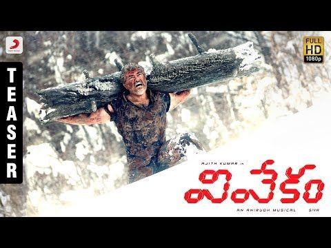 Telugu Video Songs, Telugu HD Video Songs Free Download, Telugu 720p Video  Songs Download, Telugu A To Z Video Songs.