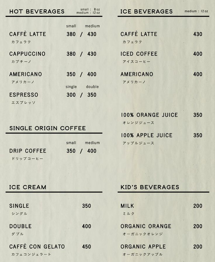 little nap coffee stand menu identity design Pinterest - coffee menu