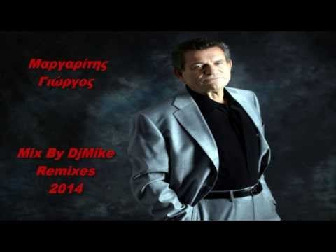 MARGARITIS MIX GIANNIS - YouTube