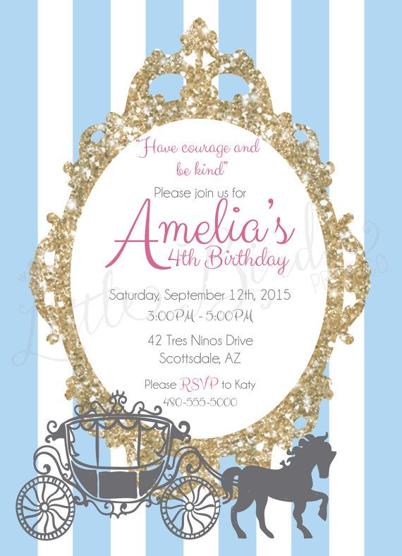 Princess Cinderella Birthday Invitation Princess Birthdays and