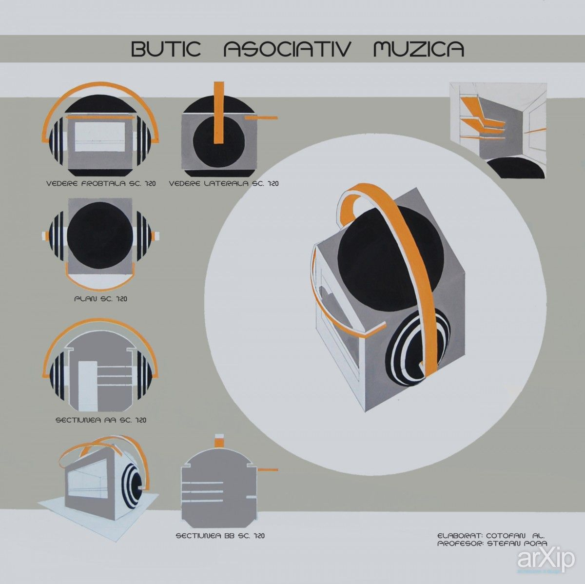 Music box (concept): архитектура, 1 эт   3м, хай-тек, 0 - 100 м2, бутик, каркас - металл, здание, строение, фасад - алюминиевые панели #architecture #1fl_3m #hitech #0_100m2 #boutique #frame_metal #highrisebuilding #structure #facade_thealuminumpanels