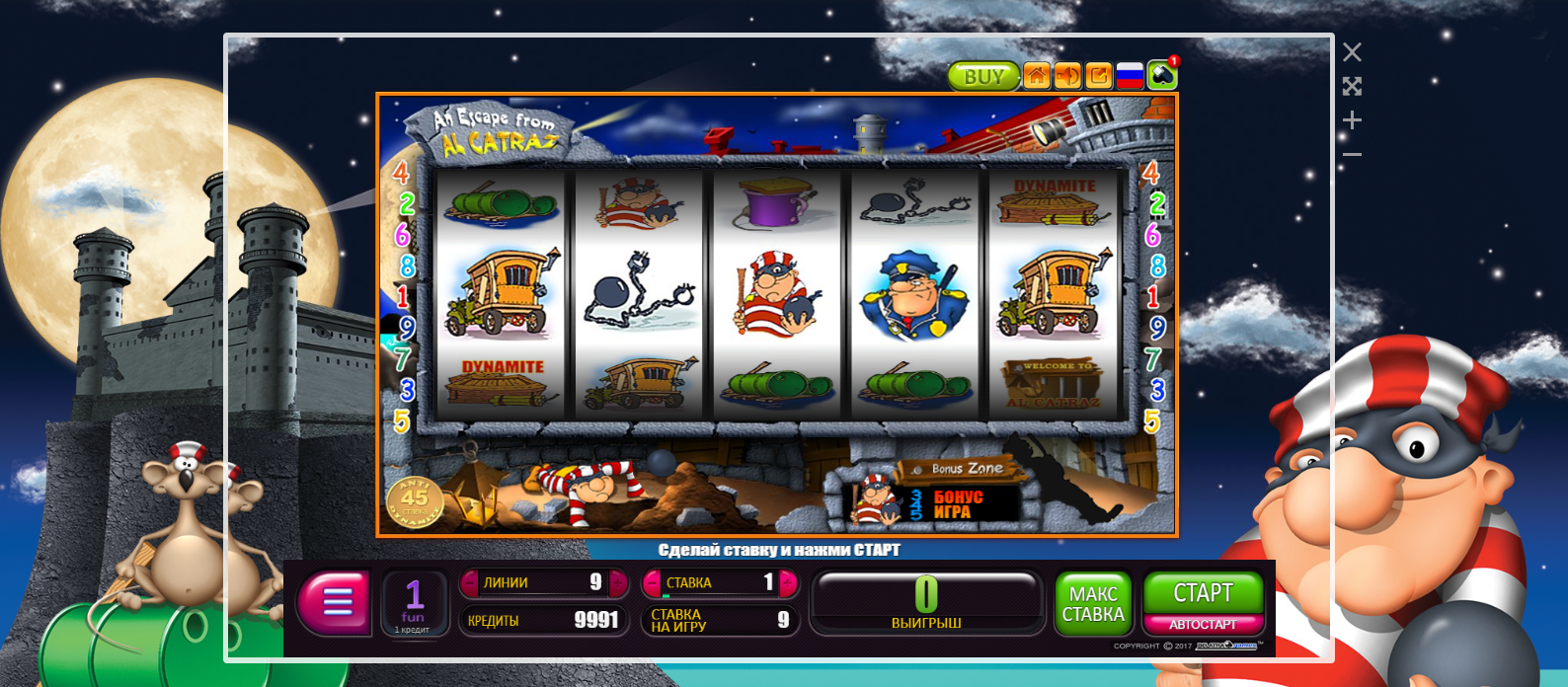 Игровые автоматы roller coaster