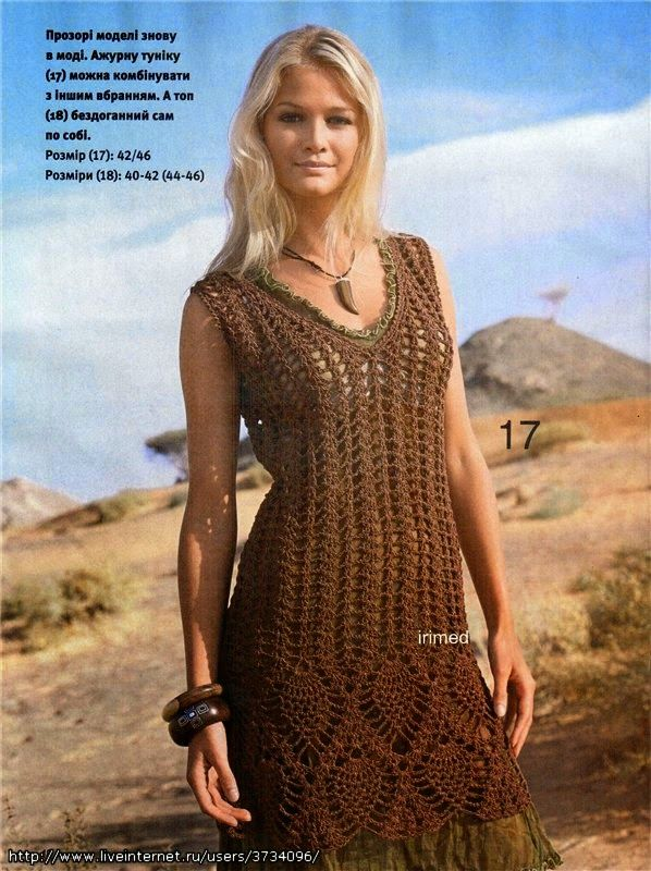 Patron vestido ganchillo sin mangas | Vestir Crochet-Clothes ...