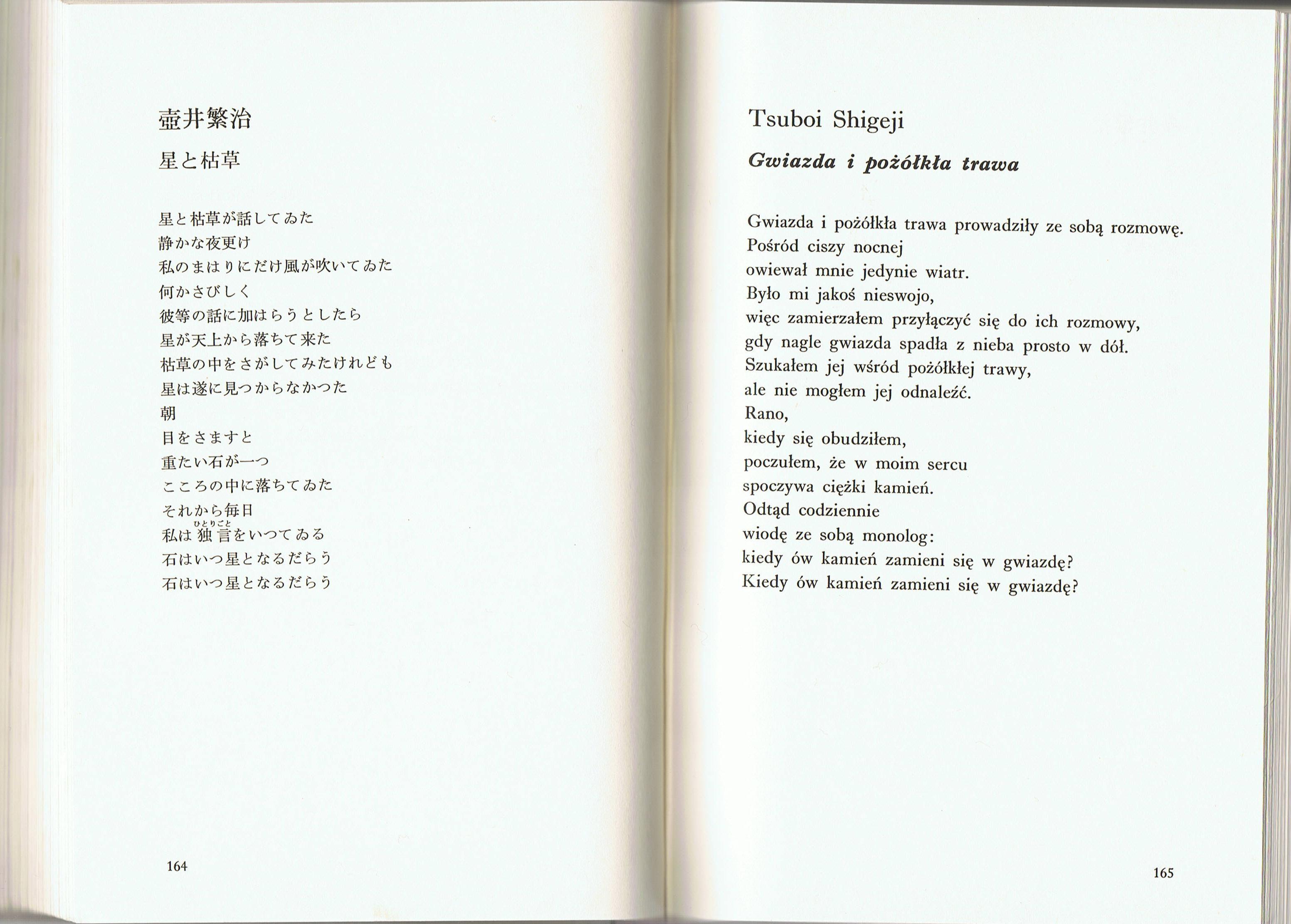 Japońskie Wiersze O śmierci Szukaj W Google Wiersze