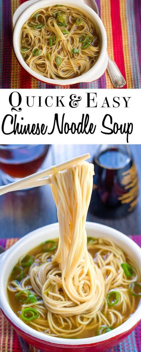 This recipe for Quick & Easy Chinese Noodle Soup makes a super simple, aromatic broth that's packed with noodles and Asian flavor. via @Erren's Kitchen