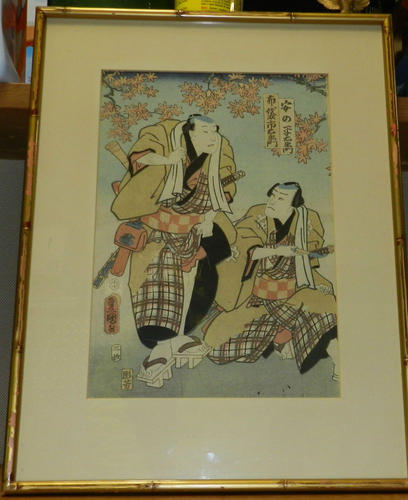 8670/ Vintage Framed JAPANESE WOODBLOCK PRINT by TOYOKUNI ~ Samurai Warriors