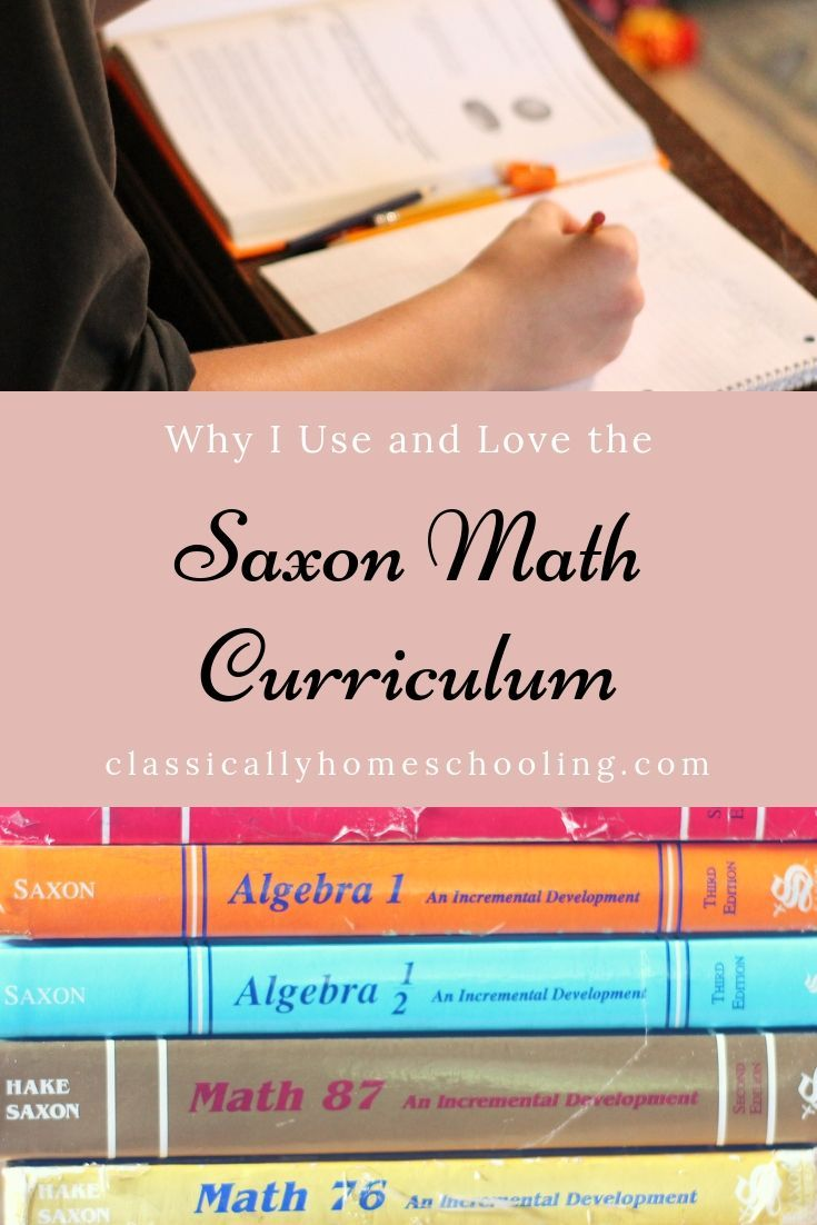 Why I Use and Love the Saxon Math Curriculum | Kid Blogger Network ...