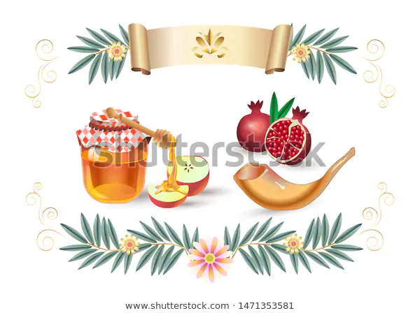 Happy Rosh Hashanah Hebrew Text Shana Stock Vector (Royalty Free) 1471353581 #happyroshhashanah Happy Rosh Hashanah Hebrew Text Shana Stock Vector (Royalty Free) 1471353581 #roshhashanah