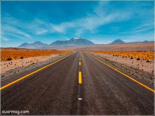 اكبر البوم صور خلفيات جديدة 2021 روعة Hd لعشاق التميز مجلة صور Road Trip Fun Fun Road Trip Games Trip