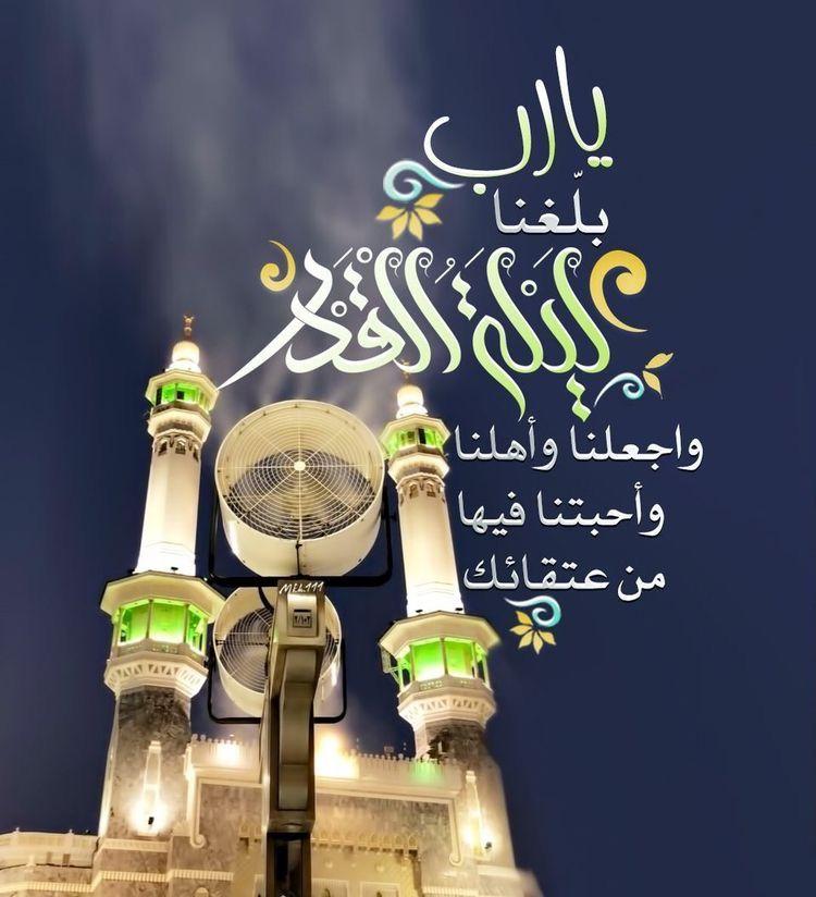 Pin By صورة و كلمة On رمضان كريم Ramadan Kareem Ramadan Holiday Decor Christmas Ornaments