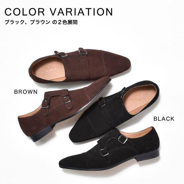 ビジネスシューズ メンズ ダブルモンク ストレートチップ スエード 革靴 本革 本革靴 靴 シューズ レザー