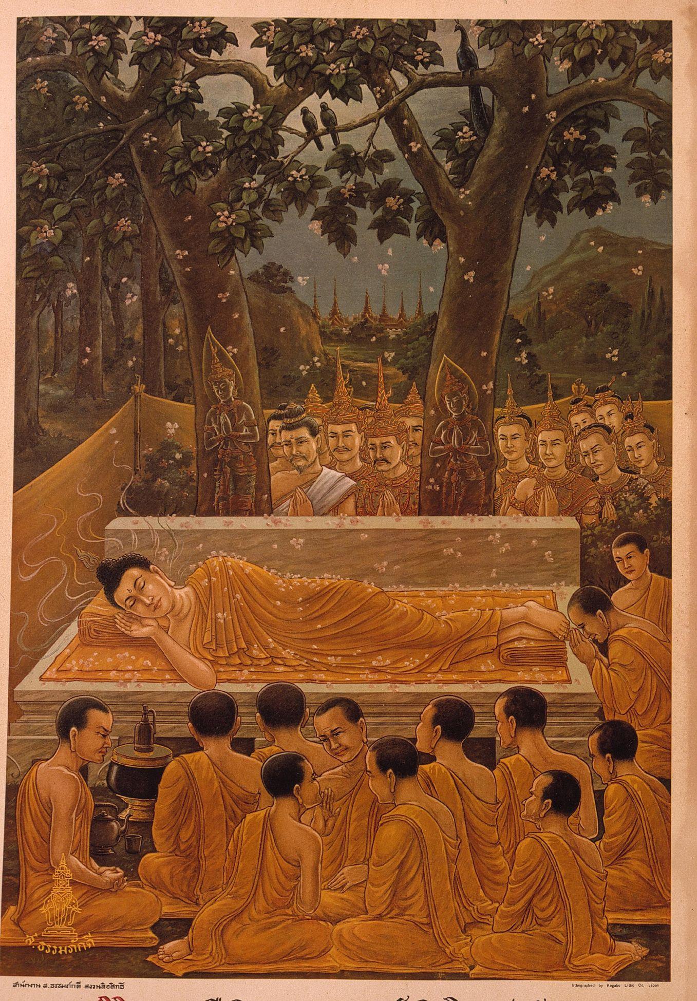 Buddhistdoor Global \u2013 Your Doorway to the World of Buddhism & Buddhistdoor Global \u2013 Your Doorway to the World of Buddhism ...
