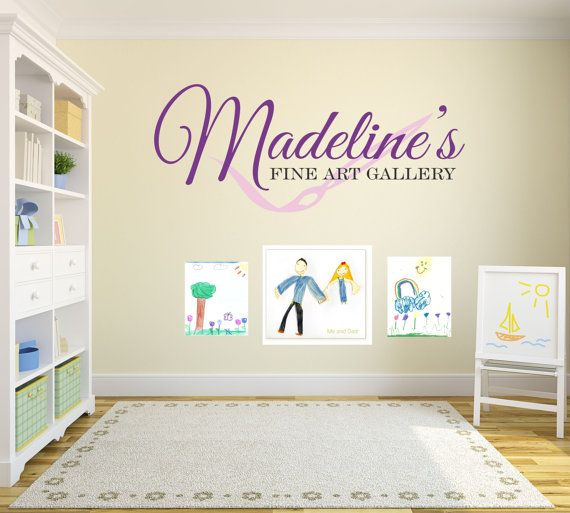 Personalized Fine Art Gallery Decal Nursery Wall Decal Etsy Playroom Wall Decals Nursery Wall Decals Playroom Wall