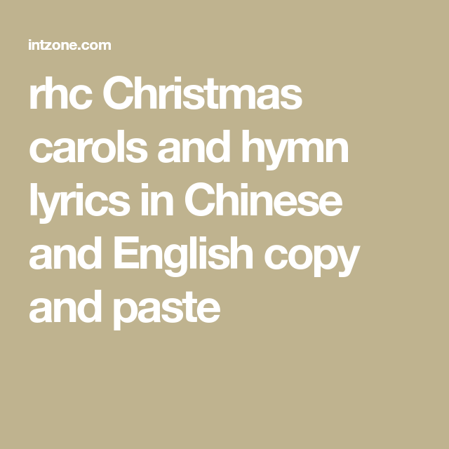 Rhc Christmas Carols And Hymn Lyrics In Chinese And English Copy And