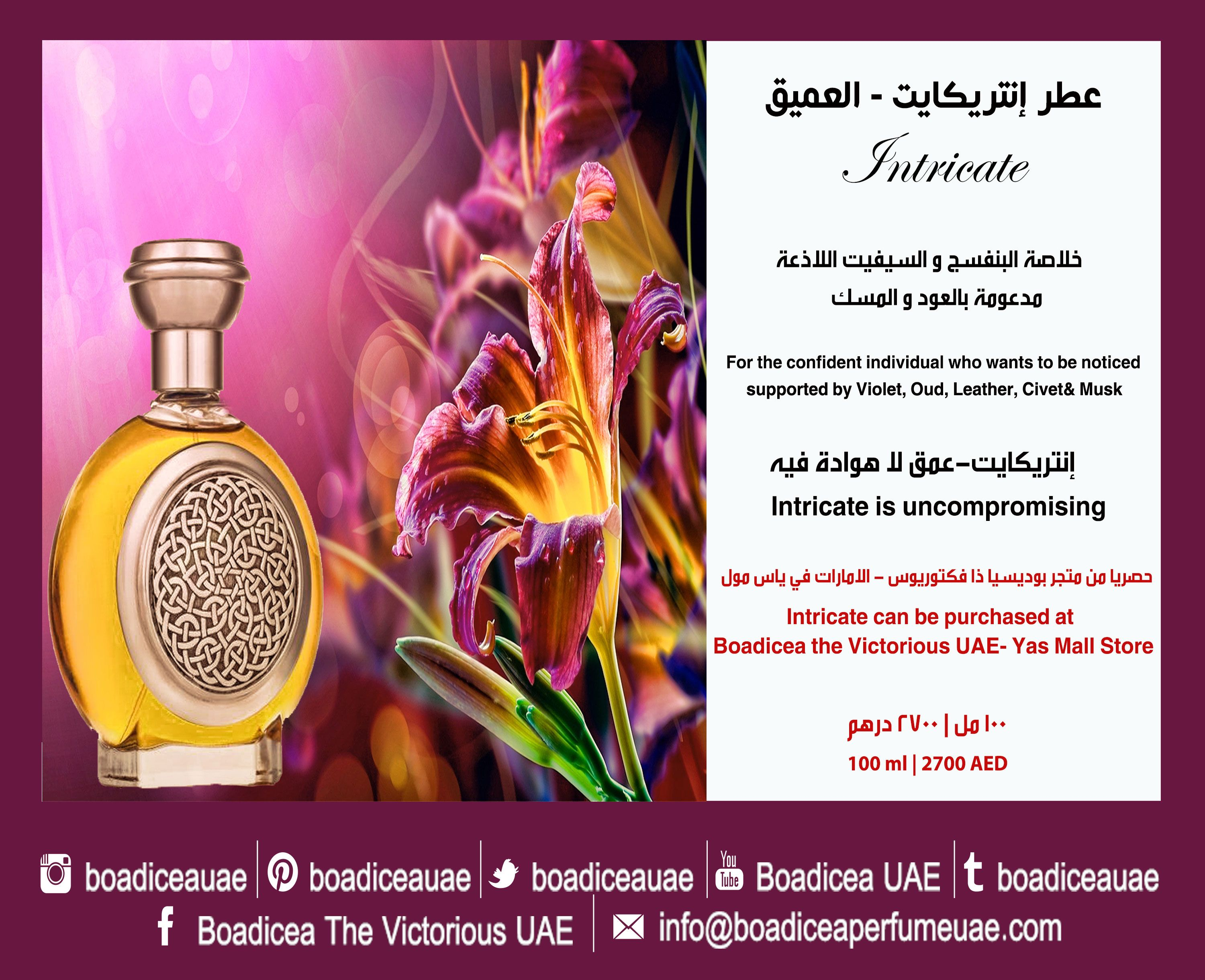 Intricate Is Uncompromising انتريكايت عمق لا هوادة فيه Discover Intricate From Boadicea The Victorious Include Violet And Civ Courage Victorious Supportive