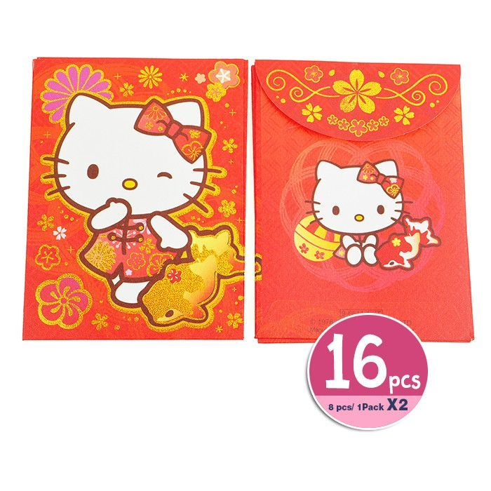 Hello Kitty Chinese New Year Red Envelopes Packet 16 pcs Lucky Carp Sanrio