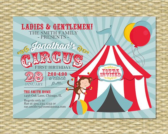 Circus First Birthday Invitation 2nd 3rd By SunshinePrintables
