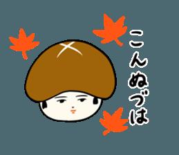 仙台弁こけし 秋編 - クリエイターズスタンプ