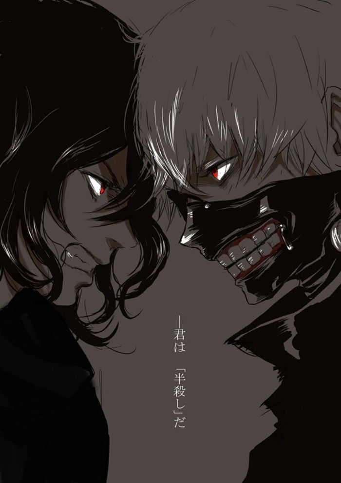 Ayato and Kaneki.