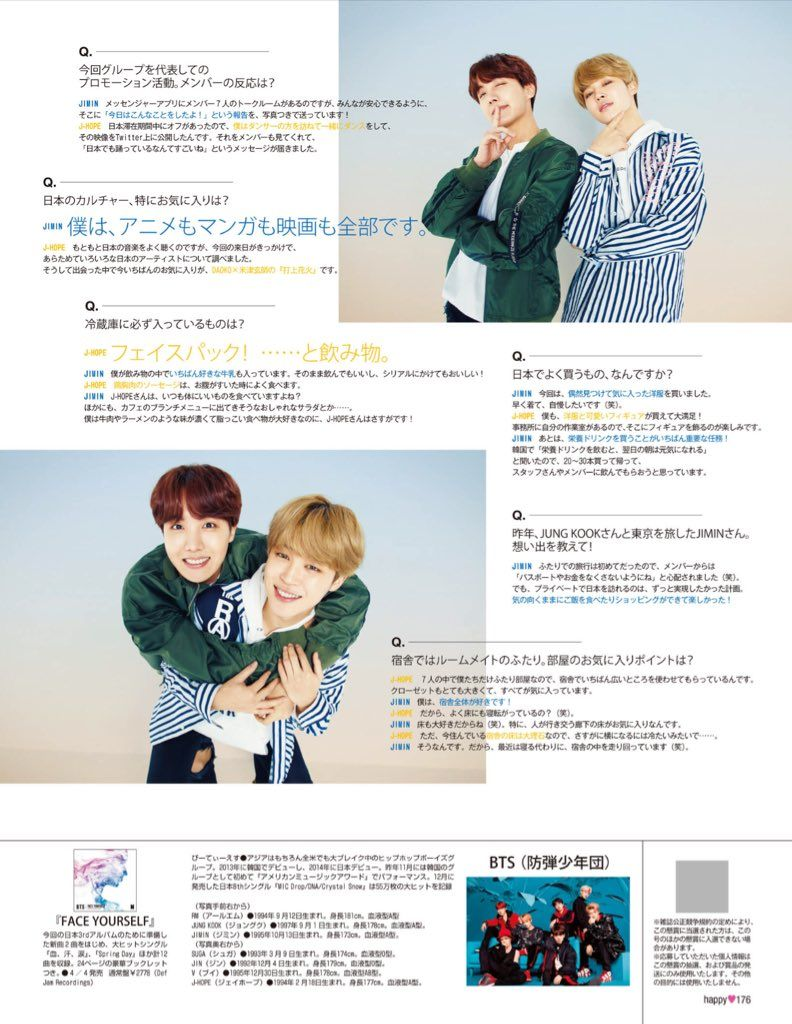[Picture/Trans] BTS' J-Hope & Jimin At More Magazine (May