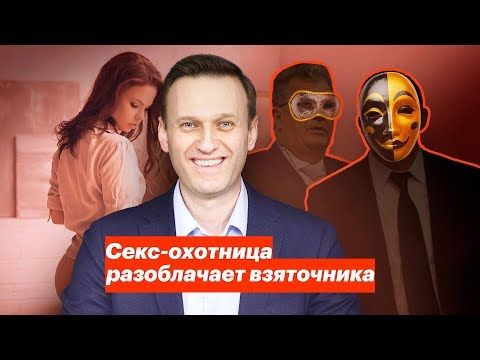 Youtube россия секс