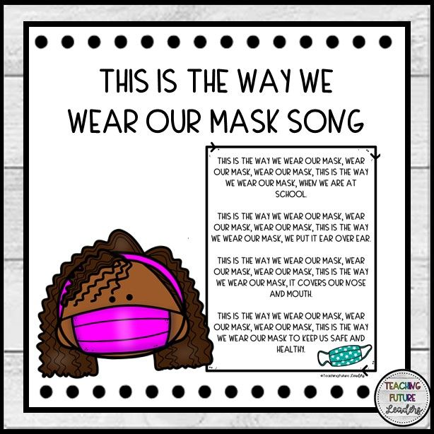 This Is The Way We Wear Our Mask Song   School songs ...