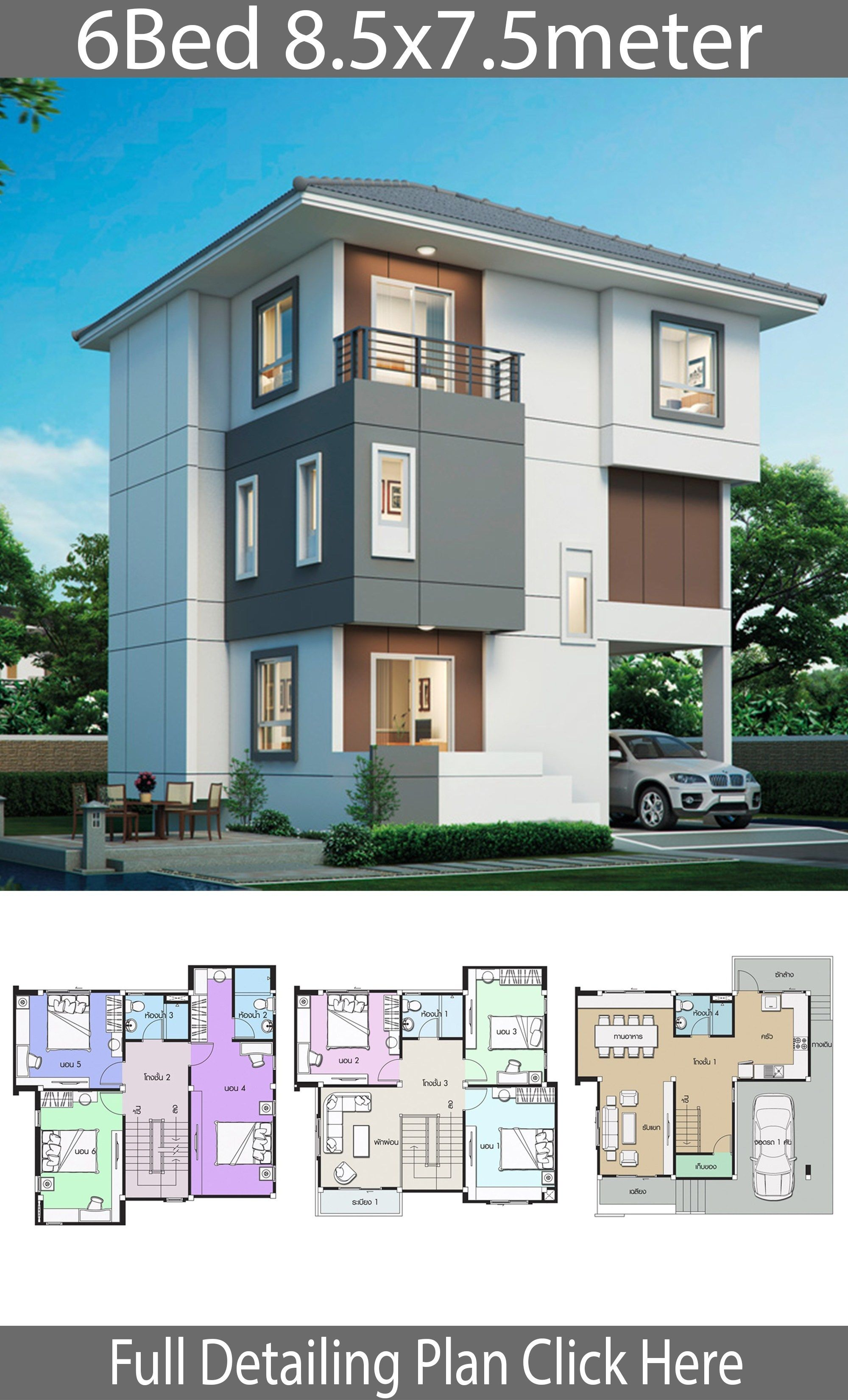 House Design Plan 8 5x7 5m With 6 Bedrooms Home Design With Plan House Plan Gallery House Designs Exterior Architecture House