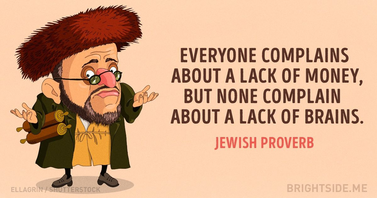 34 wonderfully wise Jewish sayings Jewish quotes, Torah