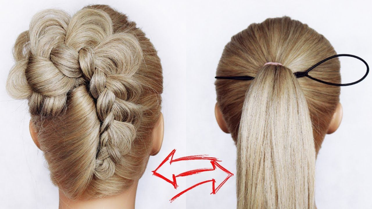 😱 EASY BRAIDED Updo! 😱 Super simple & perfect for long ...