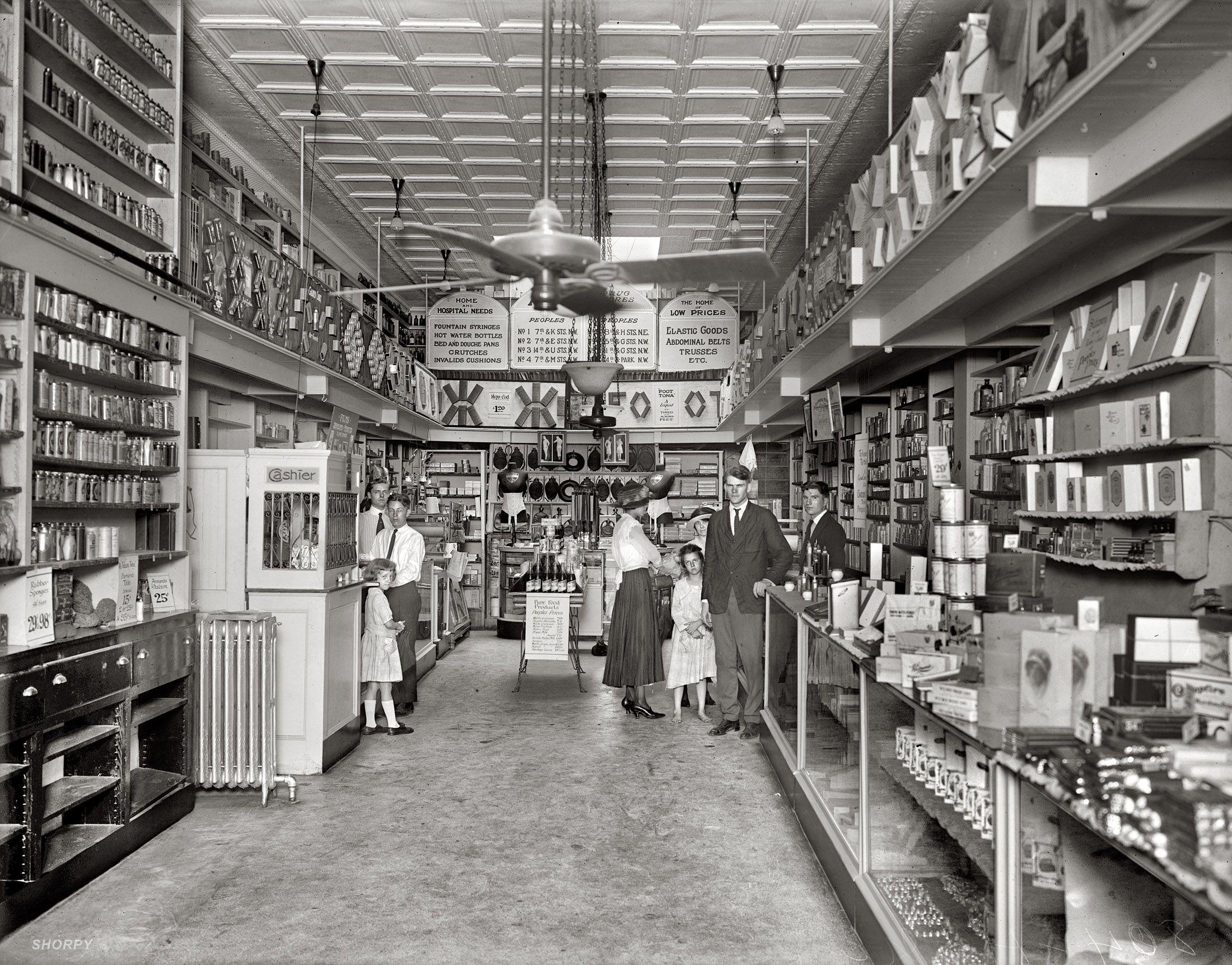 Joseph Shoe Store Houston Tx