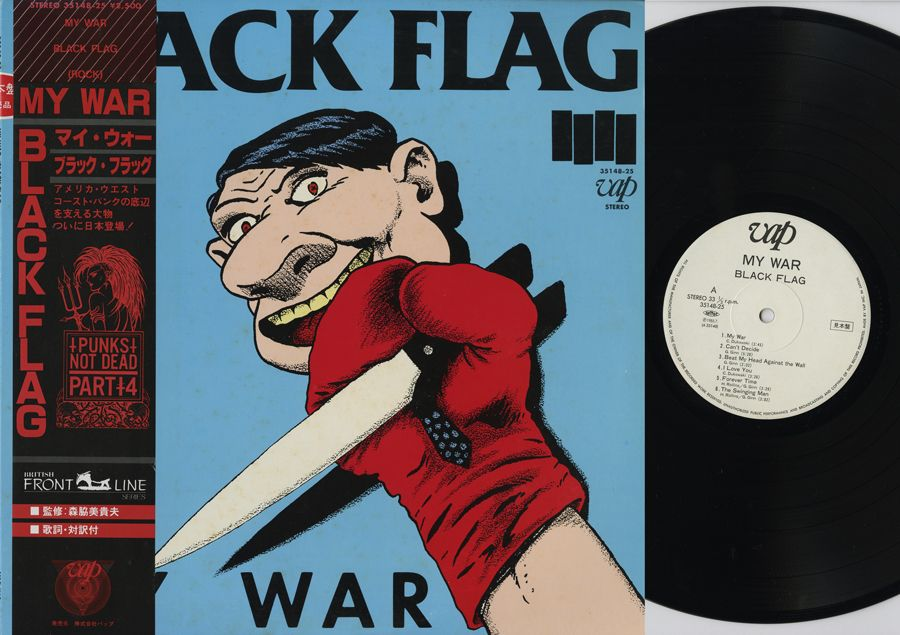 Black Flag My War Japanese Promo Pressing So Awesome Black Flag Band Black Flag Album Covers