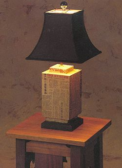 Chinese decoupage lamp all around house and home pinterest chinese decoupage lamp aloadofball Image collections