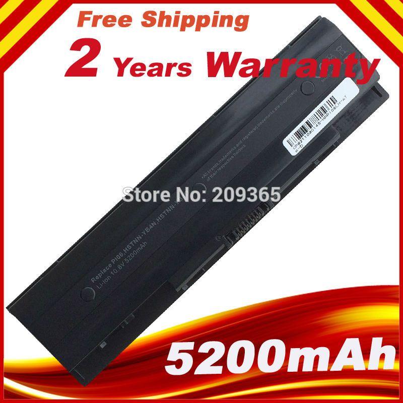 Laptop battery for HP ENVY 14 15 17 HSTNNUB4N 710416001