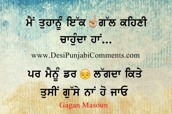 Main Ik Gal Kehni Chaunda Han - Ghaint Propose | Punjabi Comment