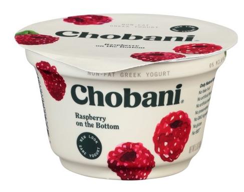 Walmart Free Chobani Yogurt Chobani Yogurt Yogurt Chobani