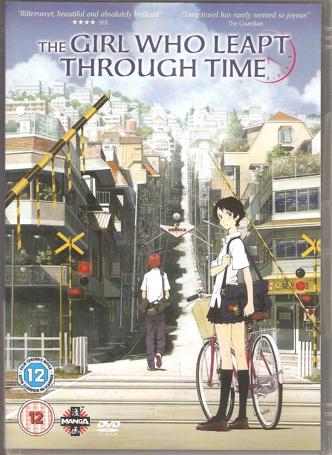 The Girl Who Leapt Through Time. Anime movies, Anime