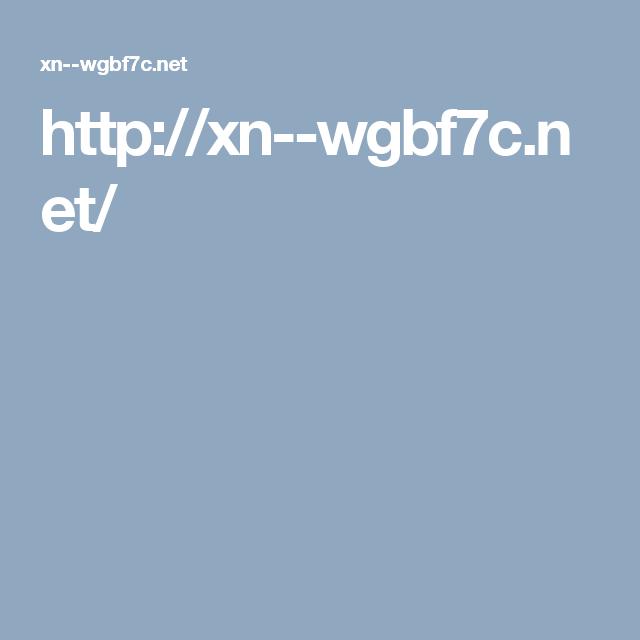 اكبر موقع نشر واضافات بلاك بيري وتعارف سناب شات Weather Screenshot