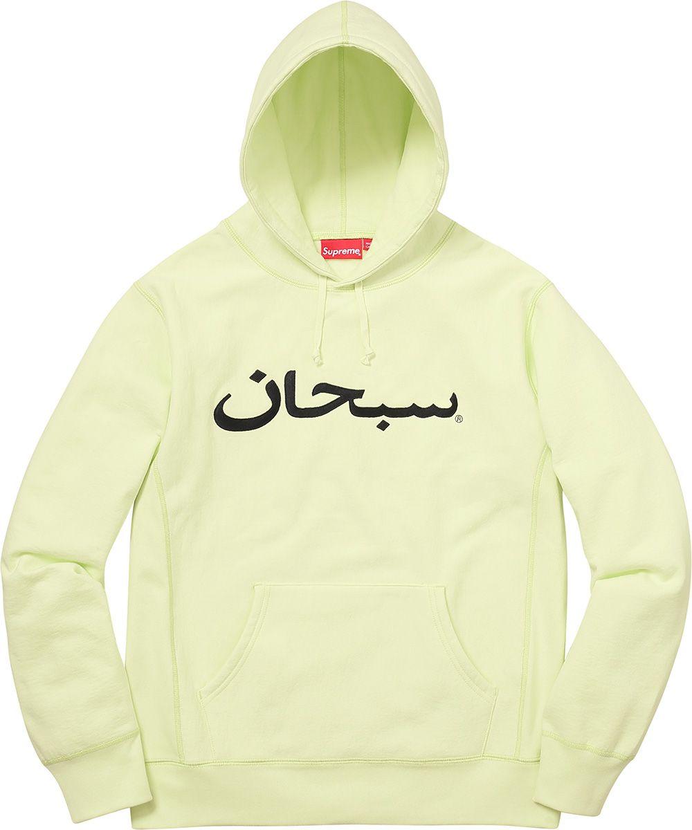9badba366aa35a Supreme Handcuffs Hooded Sweatshirt