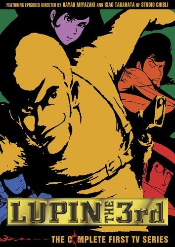 Lupin The 3rd The Complete First Tv Series 4 Discs Dvd アニメ ポスター 映画 ポスター イラスト